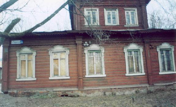 История МУК «КЦБС»