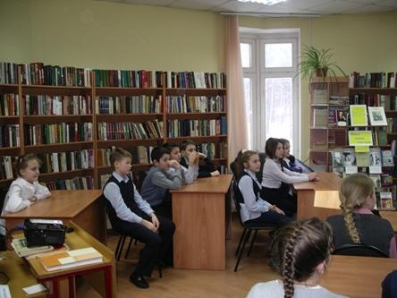 Архангельская сельская библиотека