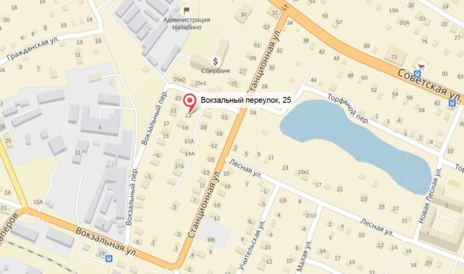 Нахабинская городская библиотека