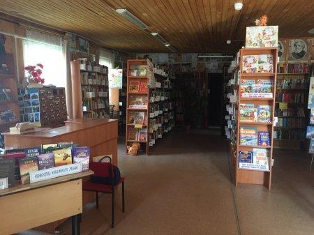 Коростовская сельская библиотека