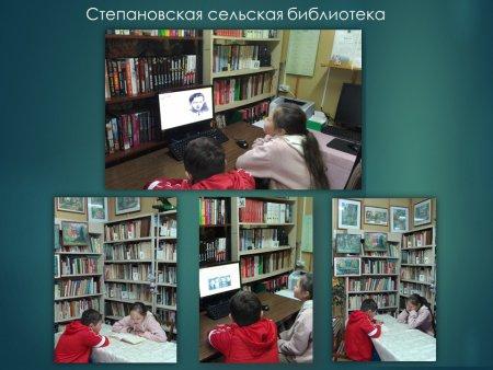 11 сентября в Степановской сельской библиотеке прошла акция, посвящённая Дню рождения Героя Советского Союза Зои Космодемьянской.